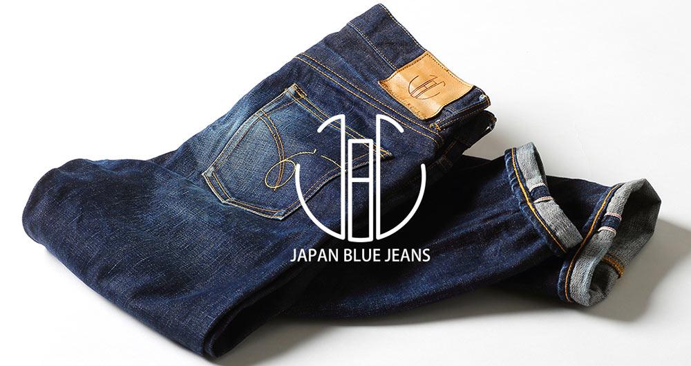 まさにニッポンの青「JAPAN BLUE JEANS」