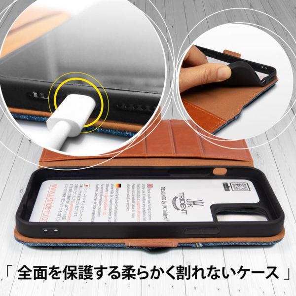UK Trident iPhoneケース 手帳型