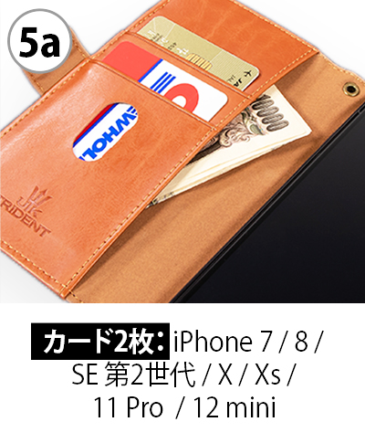 UK Trident iphoneケース