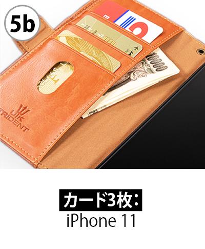 UKTRIDENT岡山デニムiPhoneケース